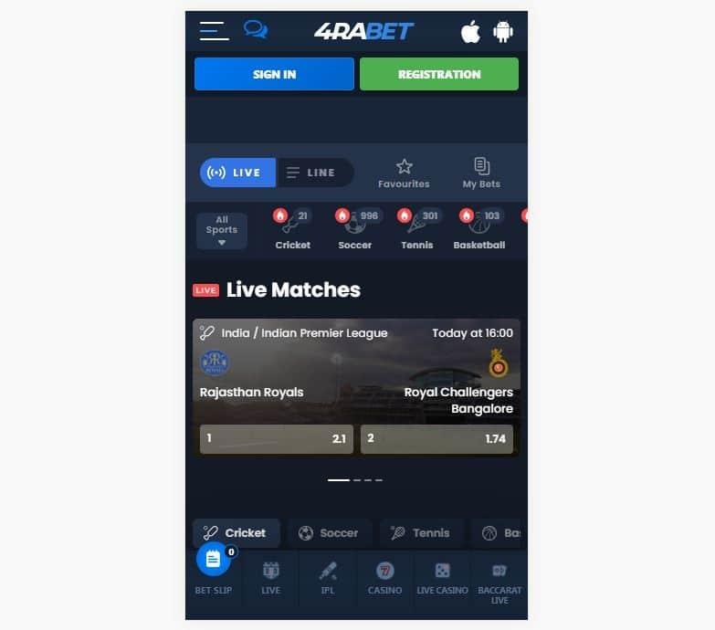 The Best IPL betting app - 4rabet